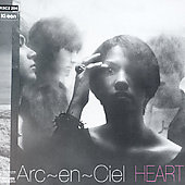 L'Arc-en-Ciel (Japan): Heart (Jpn)