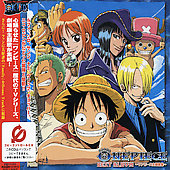 Original Soundtrack: One Piece: Best Album