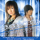 Savage Genius: Take A Chance (Gundam True Odyssey Theme) [Single]