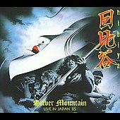 Silver Mountain: Live at HIBIYA '85 [Digipak] *