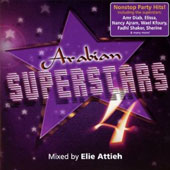 Various Artists: Arabian Superstars