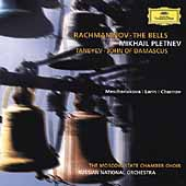 Rachmaninov: The Bells;  Taneyev: John of Damascus / Pletnev