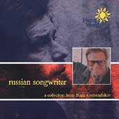 Boris Grebenshikov: Russian Songwriter