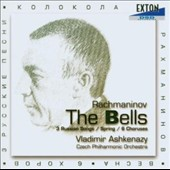 Rachmaninov: The Bells