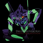 Shiro Sagisu: Evangelion:1.0 You Are(not)alone
