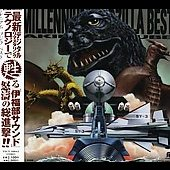 Original Soundtrack: Millennium Godzilla Best
