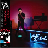 Neon Indian: Vega Intl. Night School