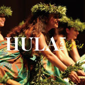Various Artists: Hula Le'a Best