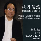 Infinite Time: Chinese Classical Art Songs
