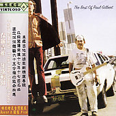 Paul Gilbert: Paul the Young Dude: The Best of Paul Gilbert