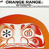 Orange Range: Asterisk [Single]