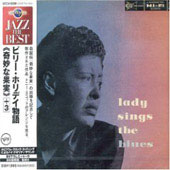 Billie Holiday: Lady Sings the Blues [Japan]