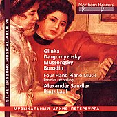 St. Petersburg Archive - Four Hand Piano / Sandler, Laul