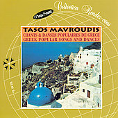 Tasos Mavroudis: Greek Popular Songs and Dances