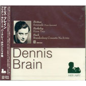 Late Recordings - Britten, Berkeley, Bach / Dennis Brain
