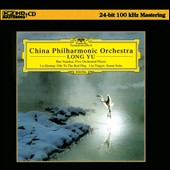 Chinese Orchestral Works [K2 HD Mastering]