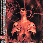 Dark Funeral: Diabolis Interium