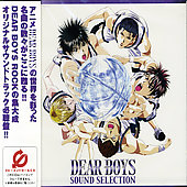 Original Soundtrack: Dear Boys Selection