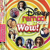 Disney: Wow! Disney Mix Mania
