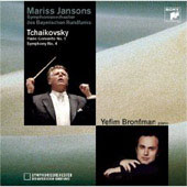 Tchaikovsky: Piano Concerto no 1, etc / Jansons, Bronfman