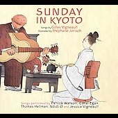 Various Artists: Sunday In Kyoto [Digipak]