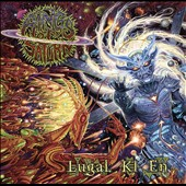Rings of Saturn: Lugal Ki En