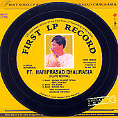 Hariprasad Chaurasia: First LP Record