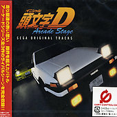 Original Soundtrack: Initial D Arcade Stage Complete Tracks