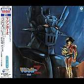 Original Soundtrack: Mazingar Z: BGM Collection