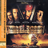 Klaus Badelt: Pirates of the Caribbean: The Curse of the Black Pearl
