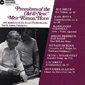 Premières of the Old & New / Rimon, Amos, Israel PO members