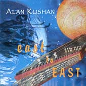 Alan Kushan: East to East