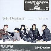 Tohoshinki: My Destiny (Jacket B)