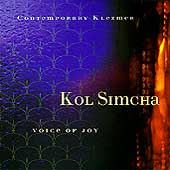 Kol Simcha: Voice of Joy