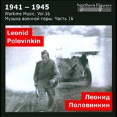 Wartime Music, Vol. 16: Polovinkin: Symphony no 7; Heroic Overture; The Sunny Tribe