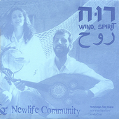 Musicians for Peace: Ruach (Wind, Spirit)