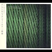 Toshi Ichiyanagi: Obscure Tape Music Of Japan Vol. 8: Electronic Field *