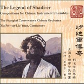 Yuan: Legend of Shadi-er