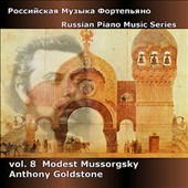 Russian Piano Music, Vol. 8: Mussorgsky