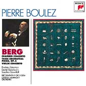 Pierre Boulez Edition - Berg: Chamber Concerto, etc