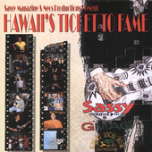 Various Artists: Hawaii's Ticket to Fame