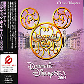 Various Artists: Toyko Disney Sea Dramatic Disney Sea 2004