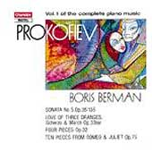 Prokofiev: Complete Piano Music Vol 1 / Boris Berman
