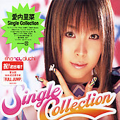 Rina Aiuchi: Single Collection