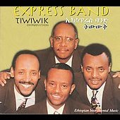 Express Band: Tiwiwik [Introduction] [Digipak]