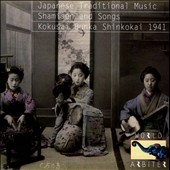 Kokusai Bunka Shinkokai: Japanese Traditional Music: Shamisen and Songs-1941