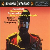Prokofieff: Lieutenant Kije; Stravinsky: Song of the Nightingale / Reiner, Chicago SO [Hybrid SACD - DSD]
