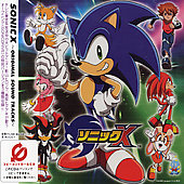 Original Soundtrack: Sonic X [Original Game Soundtrack]