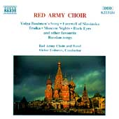 Red Army Choir - Volga Boatmen's Song and other favourites