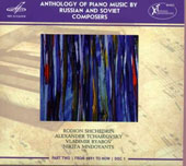 Anthology of Piano Music by Russian and Soviet Composers, Part 2 Vol. 1 / Ekaterina Mechetina, Vyacheslav Gryaznov, Nikita Mndoyants: piano